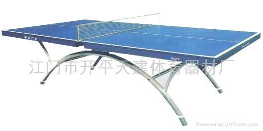 供應室內乒乓球台,室外乒乓球台 5