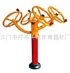 供应健身路径健身器材体育器材太极轮4位