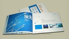 智能网络画册设计