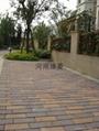 建菱磚 2