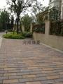 彩色通體路面磚透水磚荷蘭磚