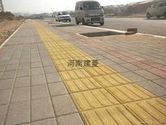 建菱導盲磚
