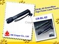 CR-BL-02蓝光手电筒