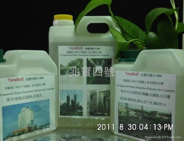 TeraBio No. 4 Water Protection Polymer for Concrete 1