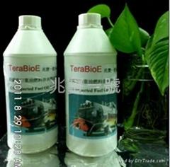 兆宝一号 美国进口重油燃料奈米转化剂