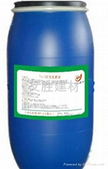 混凝土养护剂销售