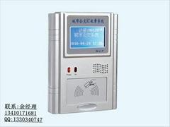 深圳市聯睿信息技術有限公司