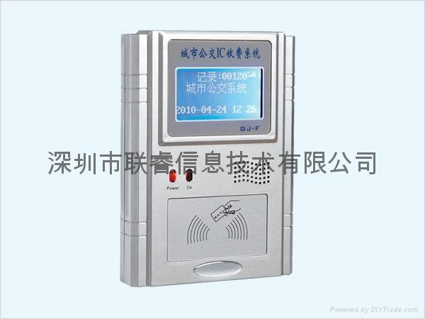 GPRS公交刷卡機 1