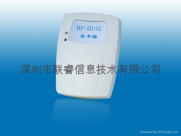 琴房IC卡計時收費系統 1