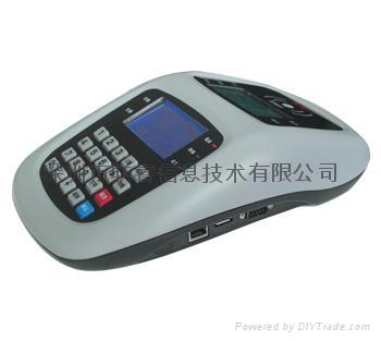 養生會員IC卡管理系統 1