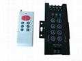 8健无线控制器(功率360W) 2