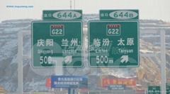 郑州高速标牌