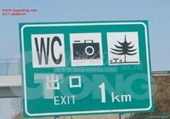 甘肃高速标牌