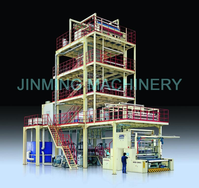 Multilayer Co-Extrusion High Barrier Film Blown Film Line 1
