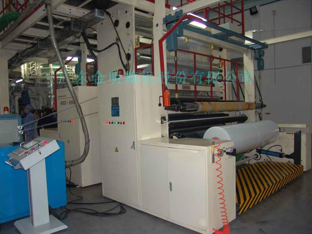 Multilayer Co-Extrusion High Barrier Film Blown Film Line 5