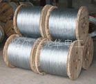哈爾濱鍍鋅鋼絞線