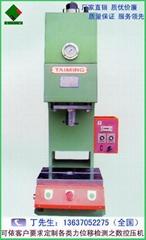 安徽C型单柱油压机