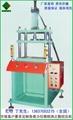 安徽四柱液压机
