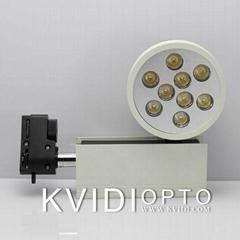 KD-D1016 Track Lamp 9W