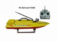 remote control bait boat