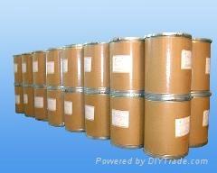Creatine phosphate disodium salt