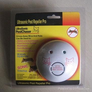 Ultrasonic Mouse Repeller  2
