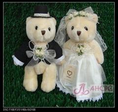 Plush Teddy Bear Bride Bear & Bridegroom 25mm