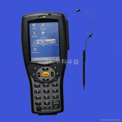 超高频无源RFID手持机
