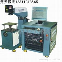 医疗产品激光  标识焊接