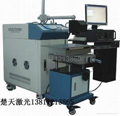 光通讯产品激光点焊机