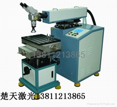 天津医疗器械光纤打标激光焊接