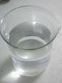 無色透明固化劑 1