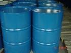 新型活性環氧樹脂稀釋劑