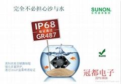 供应SUNON IP68防尘防水风扇