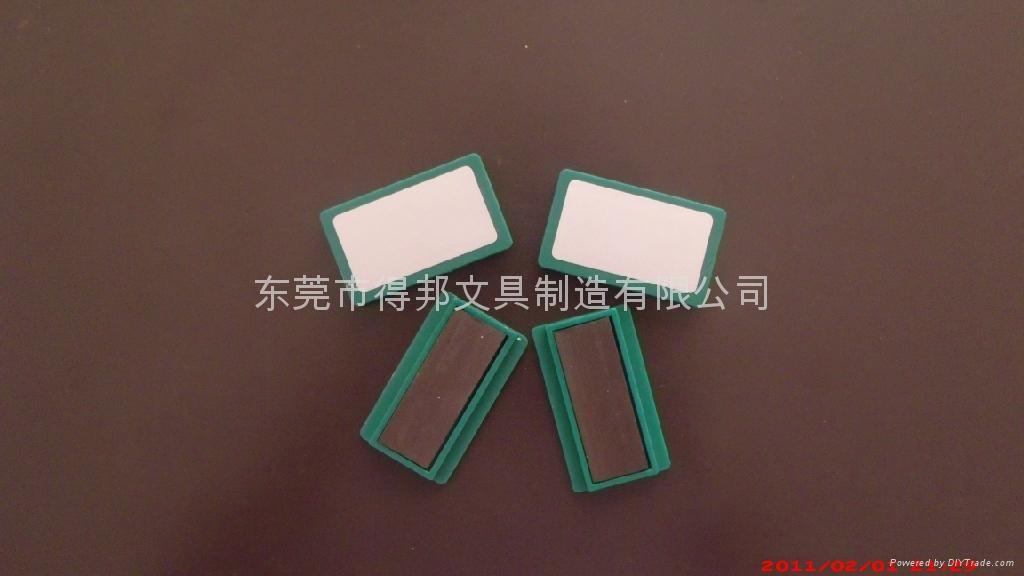 白板磁条5cm 1