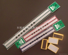白板磁條30cm