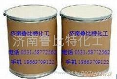 2,5-二氯吡啶