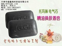 供应托玛琳精油香皂批发