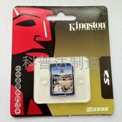 金士頓數碼相機SD卡32GB