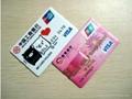 廠家直銷2GB卡片U盤可自訂企