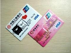 厂家直销2GB卡片U盘可自订企业广告礼品彩印LOGO