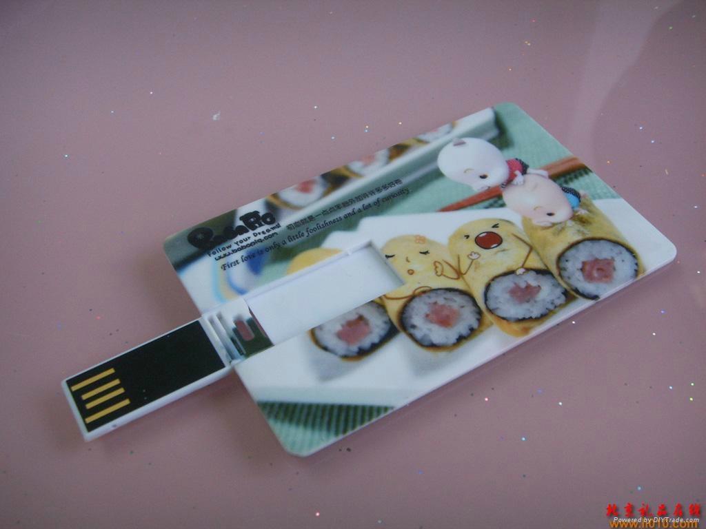 廠家直銷2GB卡片U盤可自訂企業廣告禮品彩印LOGO 2