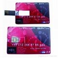 廠家直銷2GB卡片U盤可自訂企業廣告禮品彩印LOGO 4