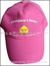上海广告帽定做