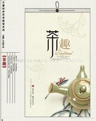 上海2012年台历定做,