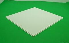 aluminum ceiling board