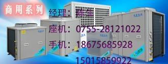 环保节能空气能热水器 5