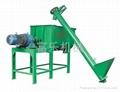 FULE Dry mortar mixer  1