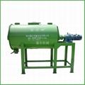 FULE Dry mortar mixer  5