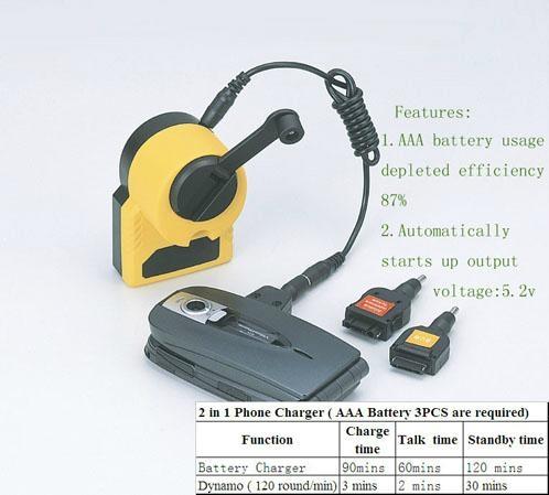电筒报警器 5